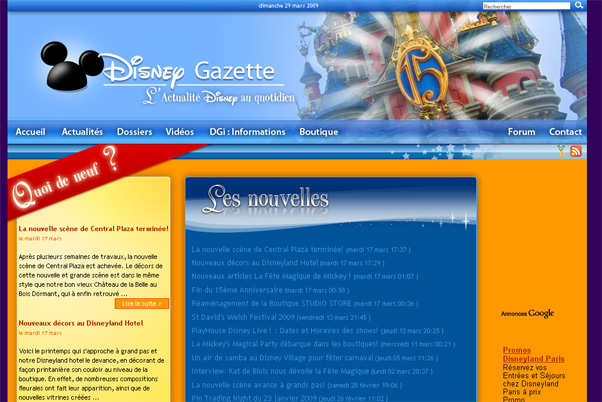 DisneyGazette.fr par Paul FUCHS